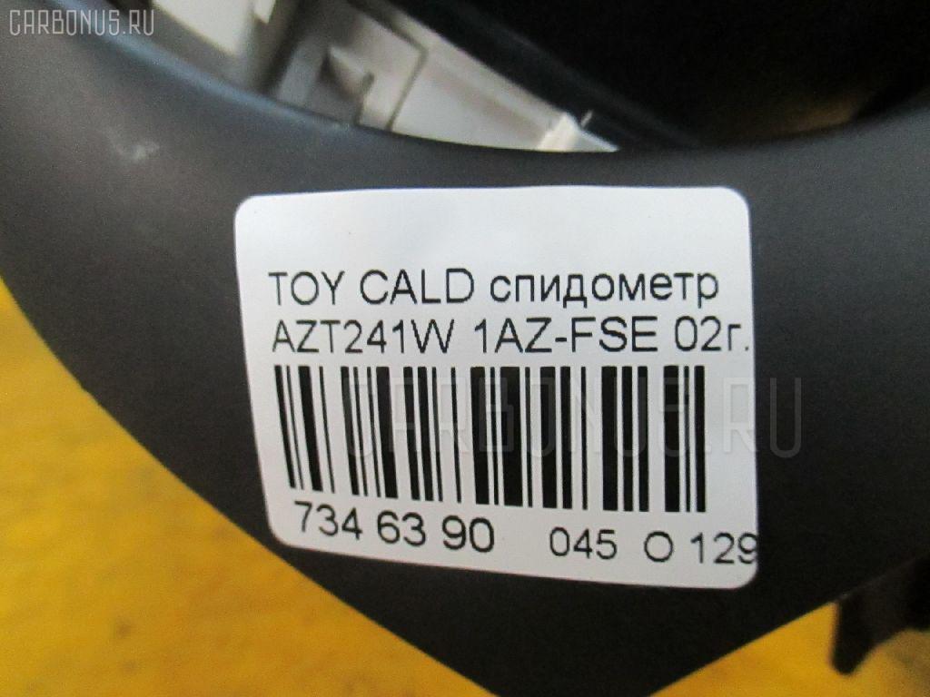 Спидометр TOYOTA CALDINA AZT241W 1AZ-FSE Фото 6
