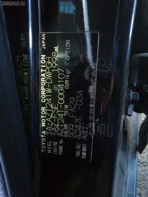 Мотор печки TOYOTA CALDINA AZT241W Фото 3