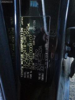 Блок управления инжекторами Toyota Caldina AZT241W 1AZ-FSE Фото 4