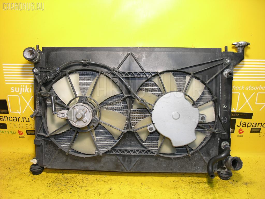 Радиатор ДВС TOYOTA CALDINA AZT241W 1AZ-FSE Фото 1