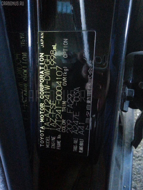 Радиатор ДВС TOYOTA CALDINA AZT241W 1AZ-FSE Фото 3