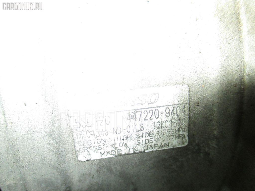 Компрессор кондиционера TOYOTA CALDINA AZT241W 1AZ-FSE Фото 1