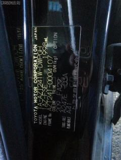 Компрессор кондиционера Toyota Caldina AZT241W 1AZ-FSE Фото 4