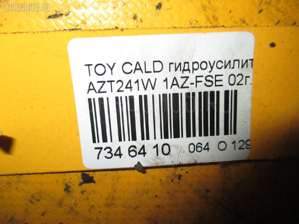 Гидроусилителя насос TOYOTA CALDINA AZT241W 1AZ-FSE Фото 6