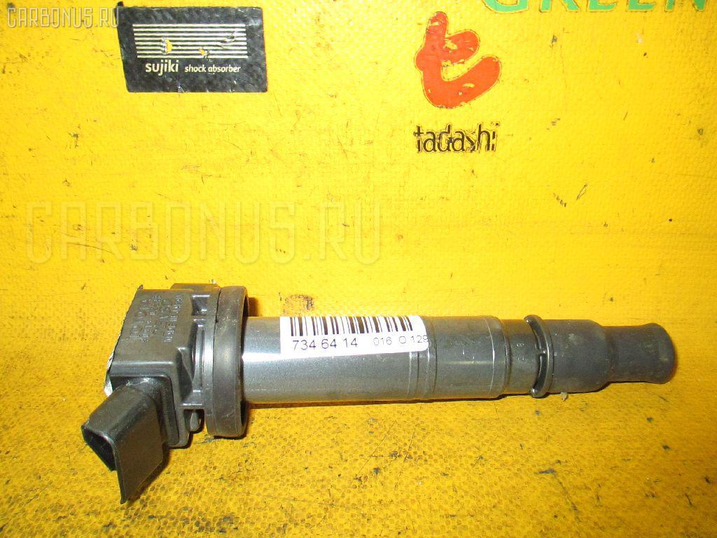 Катушка зажигания TOYOTA CALDINA AZT241W 1AZ-FSE Фото 1