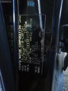 Катушка зажигания Toyota Caldina AZT241W 1AZ-FSE Фото 3