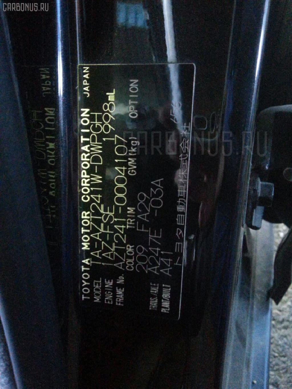 Катушка зажигания TOYOTA CALDINA AZT241W 1AZ-FSE Фото 2