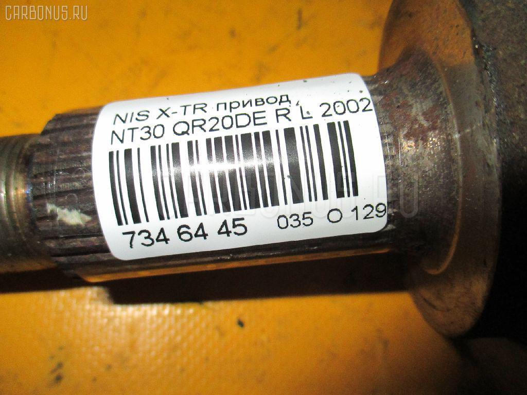 Привод NISSAN X-TRAIL NT30 QR20DE Фото 7