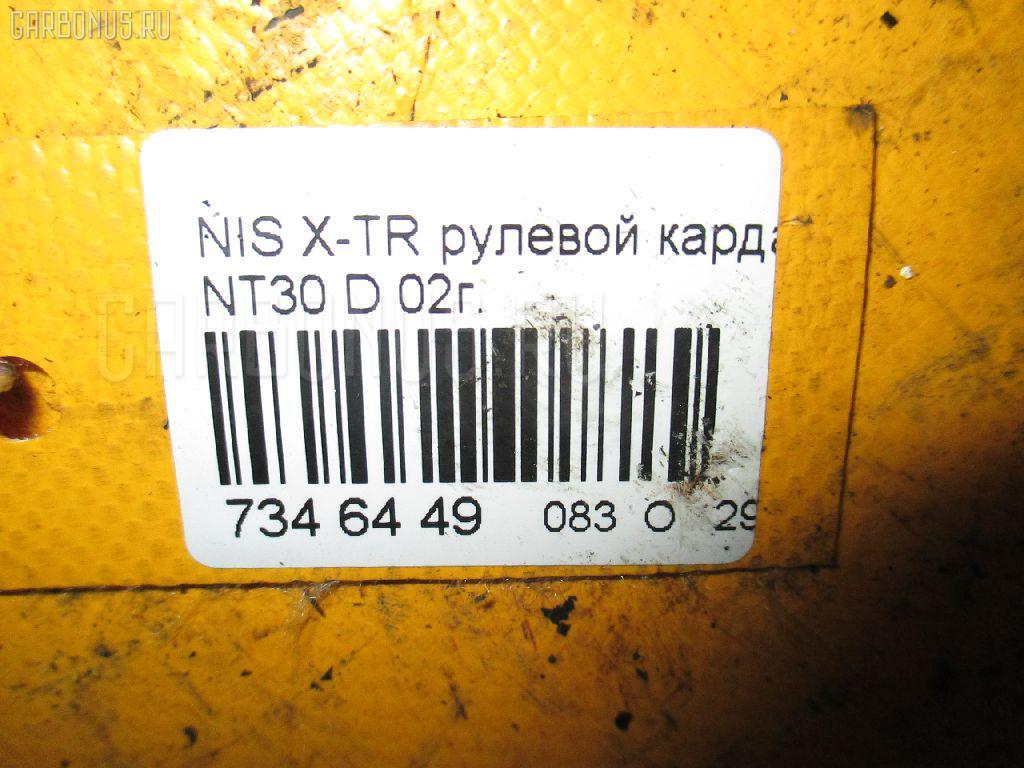 Рулевой карданчик NISSAN X-TRAIL NT30 Фото 7