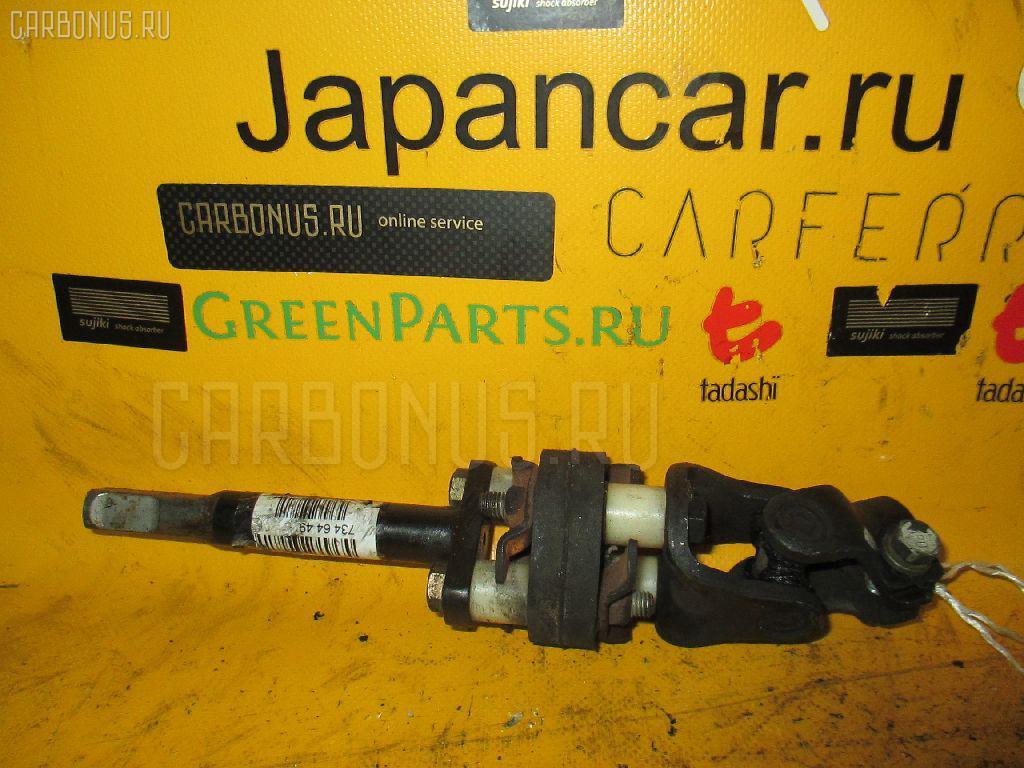 Рулевой карданчик Nissan X-trail NT30 Фото 1