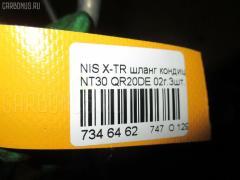 Шланг кондиционера NISSAN X-TRAIL NT30 QR20DE Фото 7