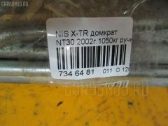 Домкрат NISSAN X-TRAIL NT30 Фото 7