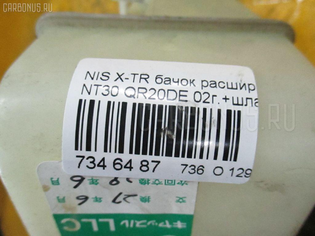 Бачок расширительный NISSAN X-TRAIL NT30 QR20DE Фото 7