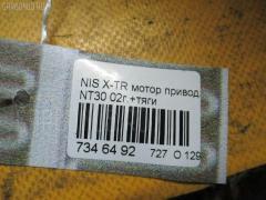 Мотор привода дворников Nissan X-trail NT30 Фото 8
