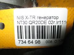 Генератор Nissan X-trail NT30 QR20DE Фото 8