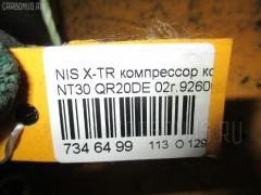 Компрессор кондиционера NISSAN X-TRAIL NT30 QR20DE Фото 9