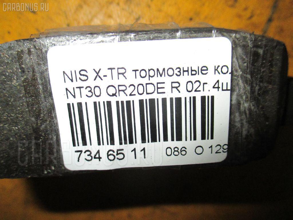 Тормозные колодки NISSAN X-TRAIL NT30 QR20DE Фото 8