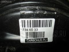Главный тормозной цилиндр Toyota Gaia SXM10G 3S-FE Фото 10