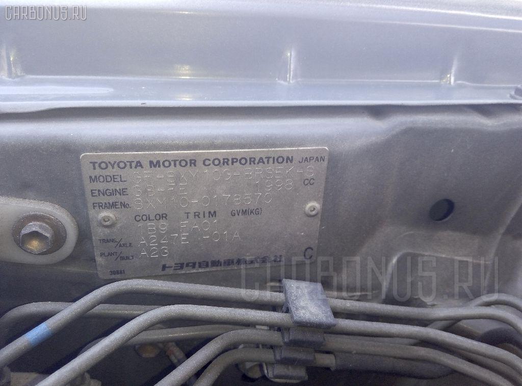 Подушка двигателя TOYOTA GAIA SXM10G 3S-FE Фото 3