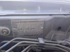 Заливная горловина топливного бака TOYOTA GAIA SXM10G 3S-FE Фото 2