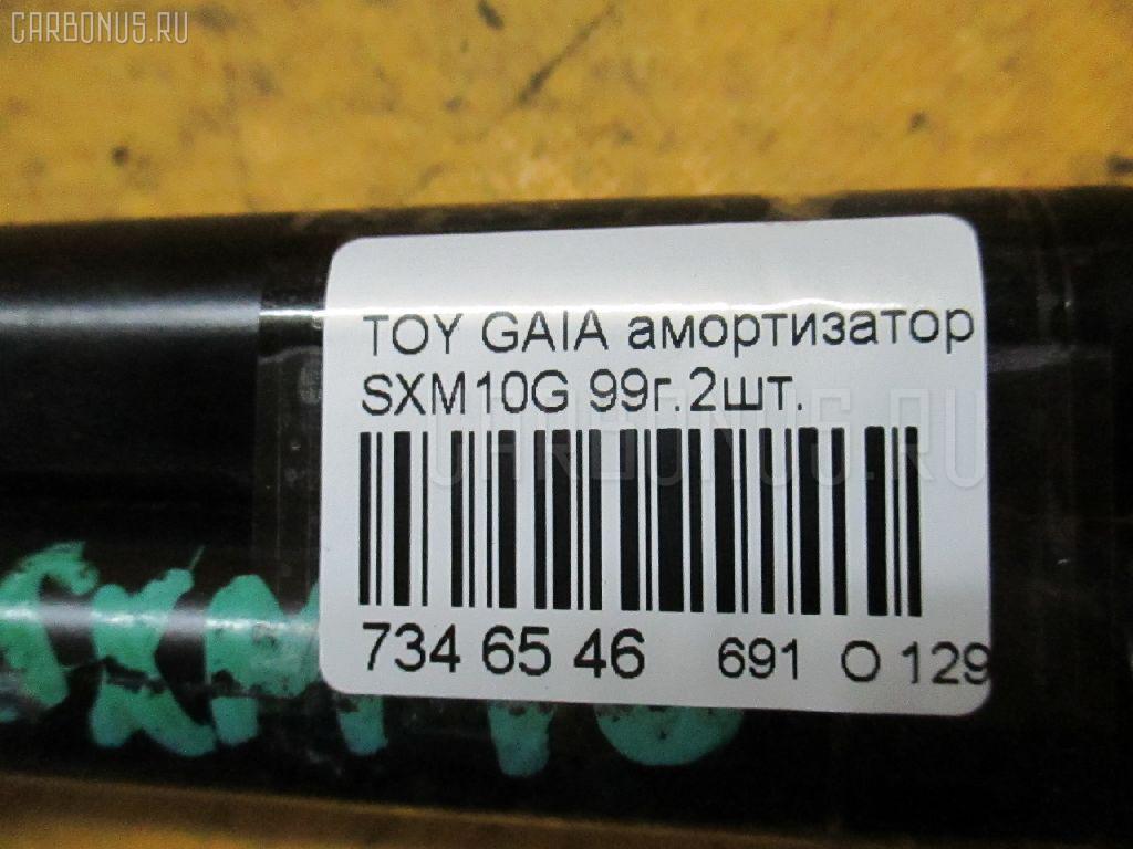 Амортизатор двери TOYOTA GAIA SXM10G Фото 8