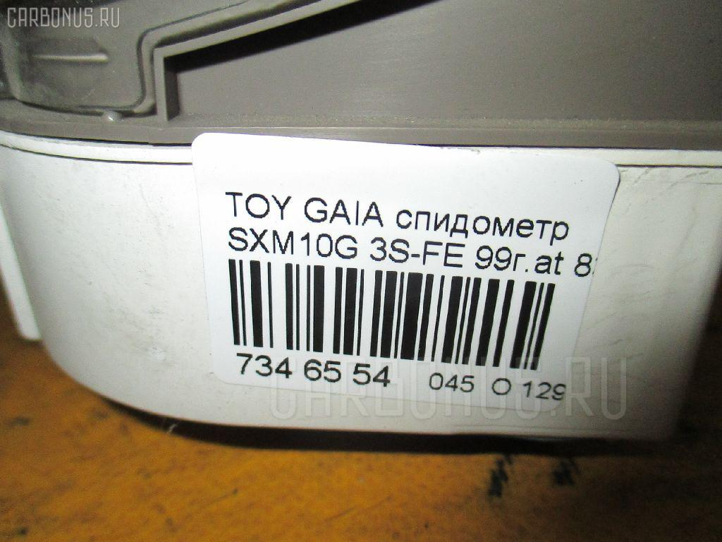 Спидометр TOYOTA GAIA SXM10G 3S-FE Фото 9