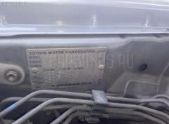 Консоль магнитофона Toyota Gaia SXM10G Фото 3