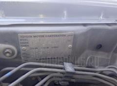 Бронепровода Toyota Gaia SXM10G 3S-FE Фото 2