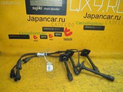 Бронепровода Toyota Gaia SXM10G 3S-FE Фото 1