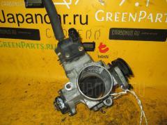 Дроссельная заслонка Toyota Gaia SXM10G 3S-FE Фото 2