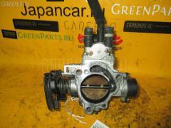 Дроссельная заслонка Toyota Gaia SXM10G 3S-FE Фото 1