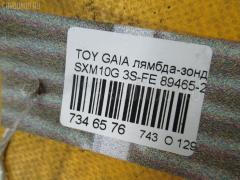 Лямбда-зонд TOYOTA GAIA SXM10G 3S-FE Фото 8
