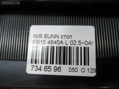 Стоп Nissan Sunny FB15 Фото 8