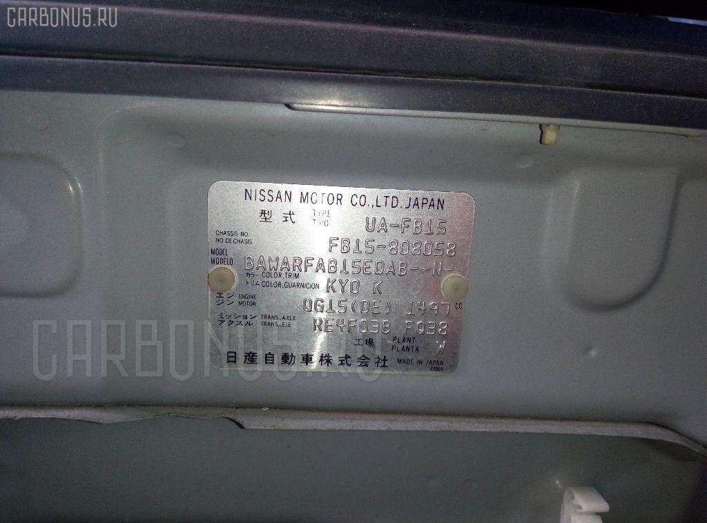 Шланг кондиционера NISSAN SUNNY FB15 QG15DE Фото 2