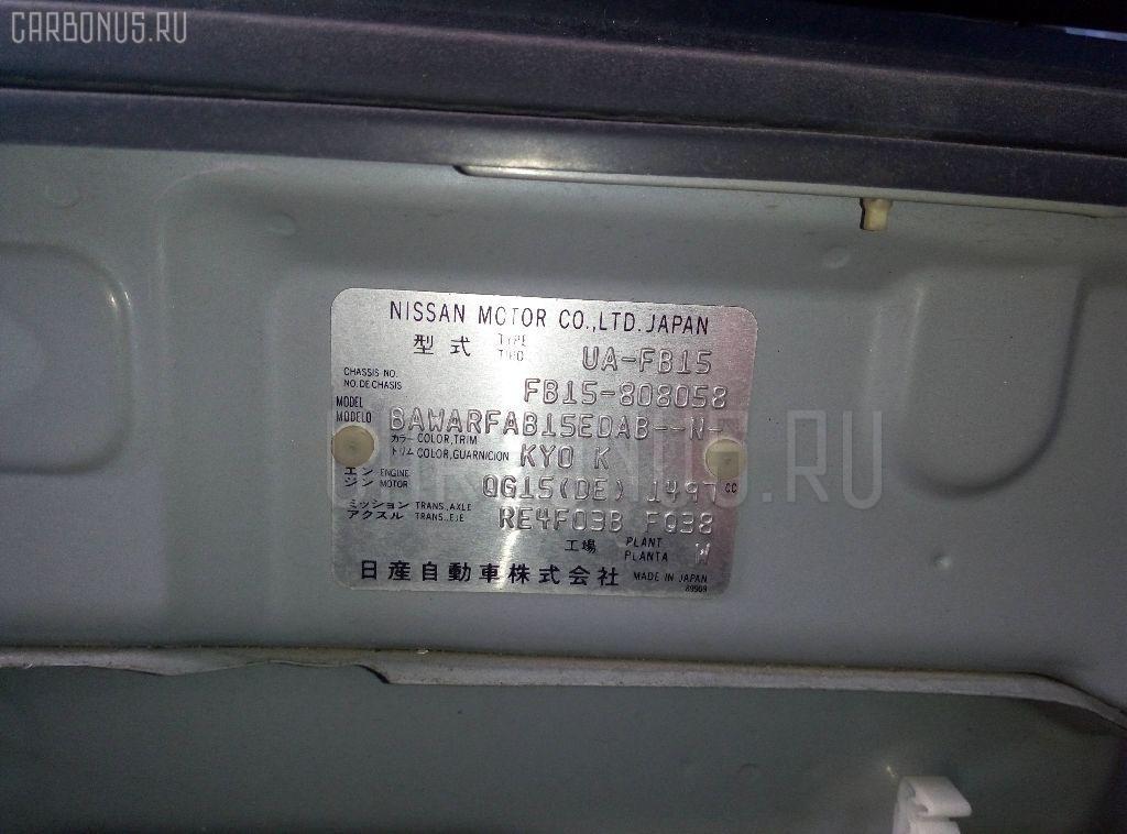 КПП автоматическая NISSAN SUNNY FB15 QG15DE Фото 9