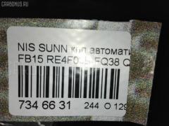 КПП автоматическая Nissan Sunny FB15 QG15DE Фото 14