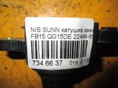 Катушка зажигания Nissan Sunny FB15 QG15DE Фото 7