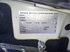 Генератор TOYOTA PROBOX NCP50V 2NZ-FE Фото 3