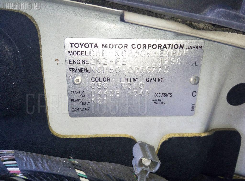 Компрессор кондиционера TOYOTA PROBOX NCP50V 2NZ-FE Фото 4