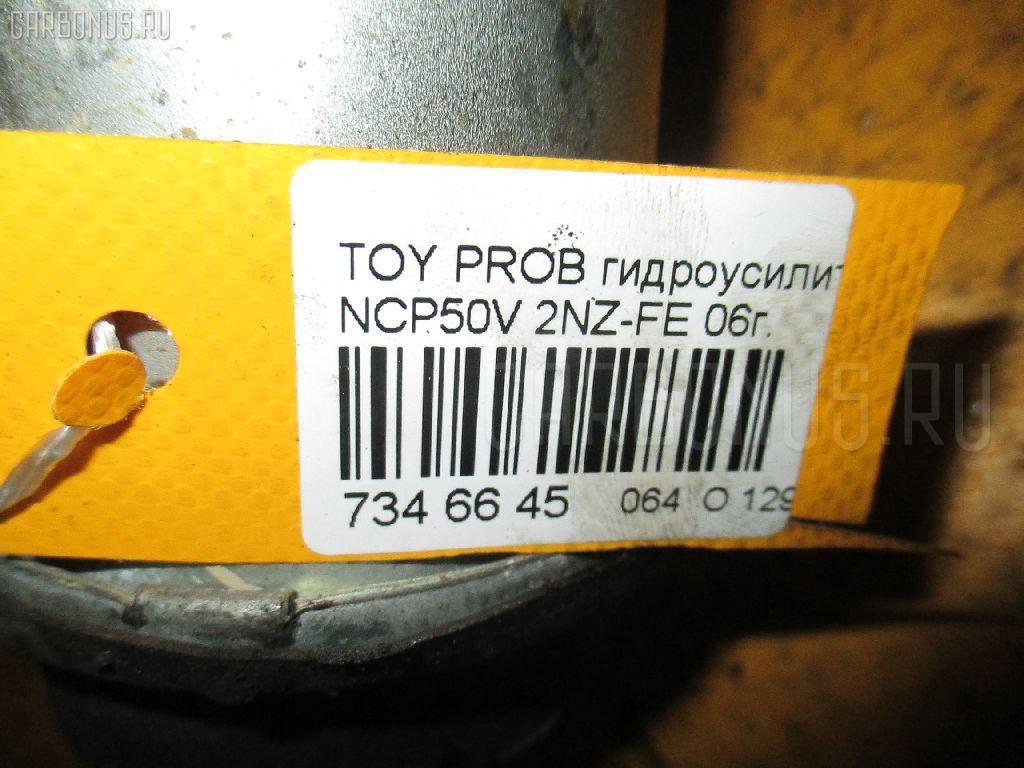 Гидроусилитель TOYOTA PROBOX NCP50V 2NZ-FE Фото 6