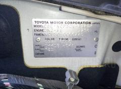 Насос гидроусилителя Toyota Probox NCP50V 2NZ-FE Фото 3