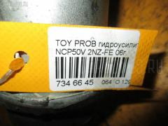 Насос гидроусилителя TOYOTA PROBOX NCP50V 2NZ-FE Фото 6