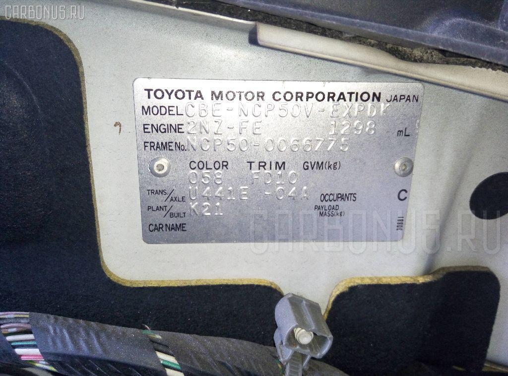 Подушка двигателя TOYOTA PROBOX NCP50V 2NZ-FE Фото 3