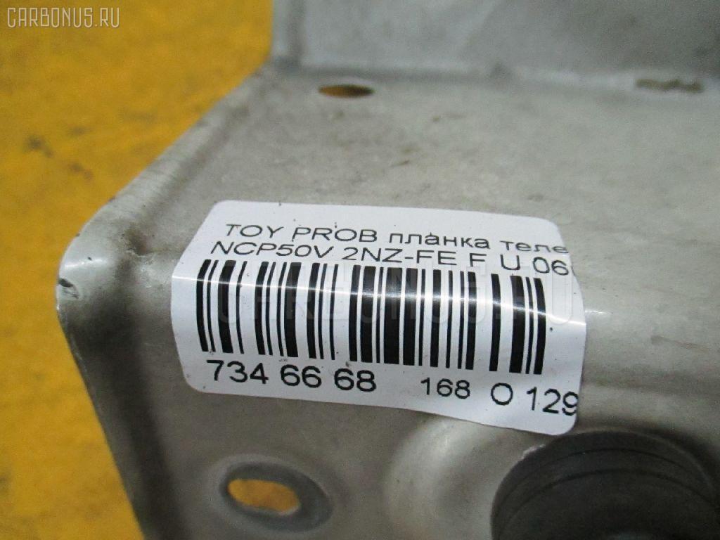 Планка телевизора TOYOTA PROBOX NCP50V 2NZ-FE Фото 6