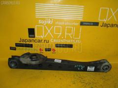 Рычаг Toyota Probox NCP50V 2NZ-FE Фото 1