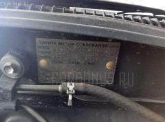 Дверь боковая Toyota Caldina ET196V Фото 3