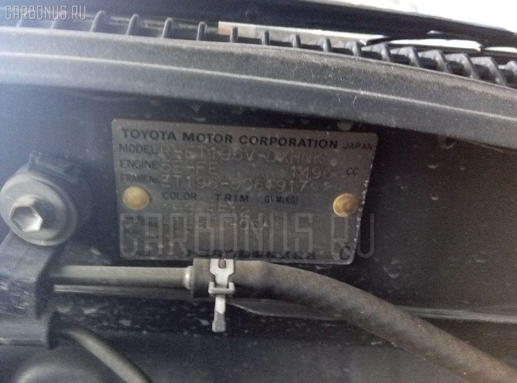 Защита двигателя TOYOTA CALDINA ET196V 5E-FE Фото 2