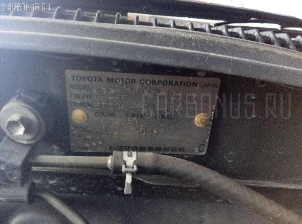 КПП автоматическая TOYOTA CALDINA ET196V 5E-FE Фото 6