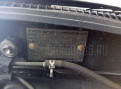 Насос гидроусилителя Toyota Caldina ET196V 5E-FE Фото 3