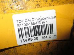 Насос гидроусилителя Toyota Caldina ET196V 5E-FE Фото 8